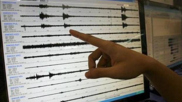 Se registra sismo de 4.7 grados en Baja California