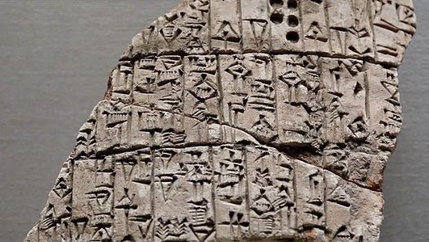 Los libros más arcaicos del mundo